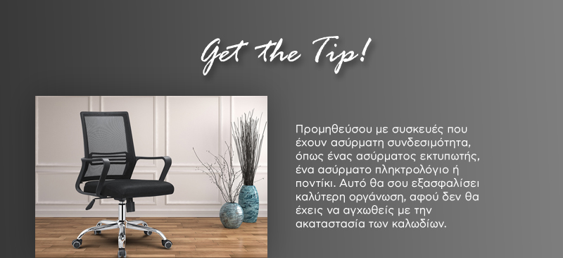 NL_P9019-SDA-CHAIRS-NLTH-PUSH-OFFICE_FURNITURE_THELO_03