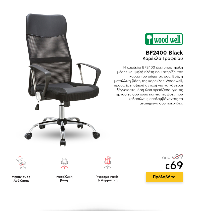 NL_P9019-SDA-CHAIRS-NLTH-PUSH-OFFICE_FURNITURE_THELO_07