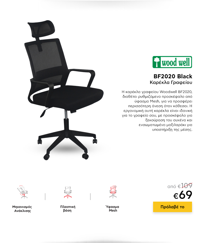 NL_P9019-SDA-CHAIRS-NLTH-PUSH-OFFICE_FURNITURE_THELO_08