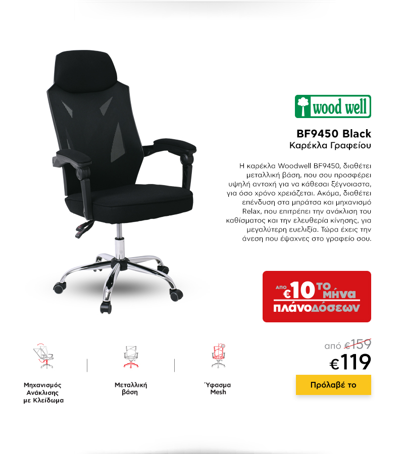 NL_P9019-SDA-CHAIRS-NLTH-PUSH-OFFICE_FURNITURE_THELO_09