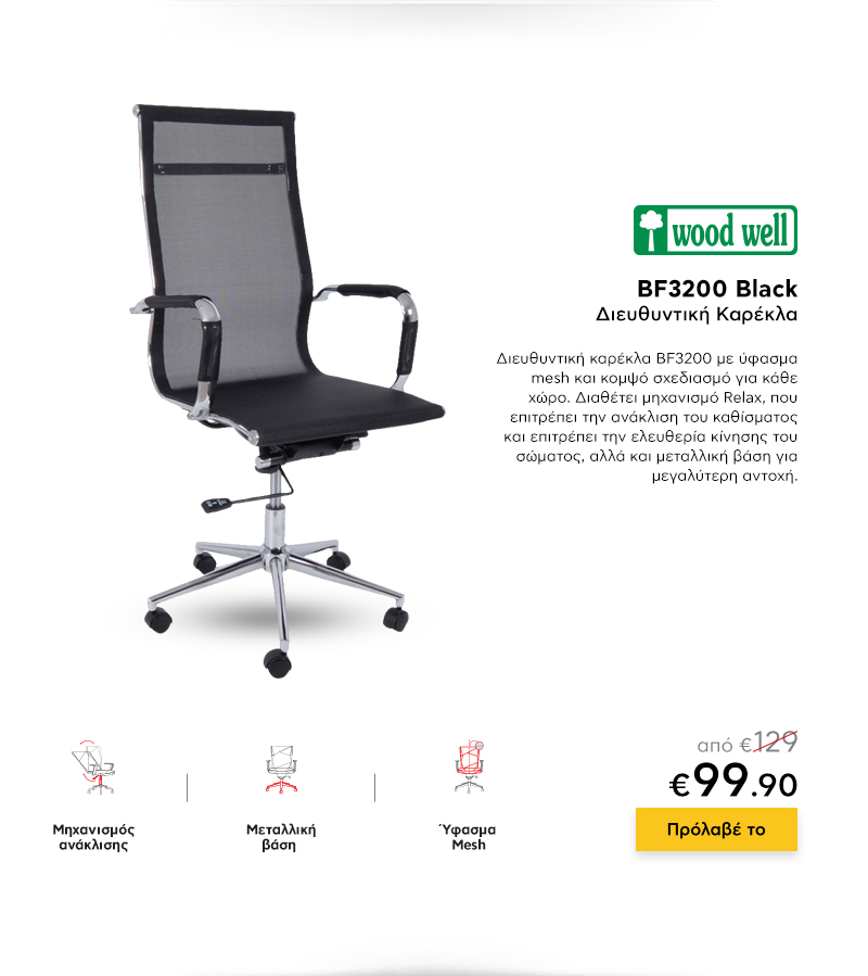 NL_P9019-SDA-CHAIRS-NLTH-PUSH-OFFICE_FURNITURE_THELO_11
