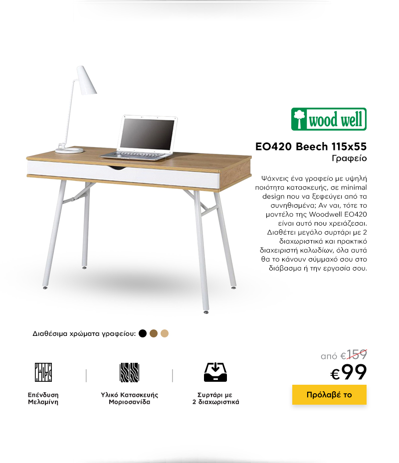 NL_P9019-SDA-CHAIRS-NLTH-PUSH-OFFICE_FURNITURE_THELO_12
