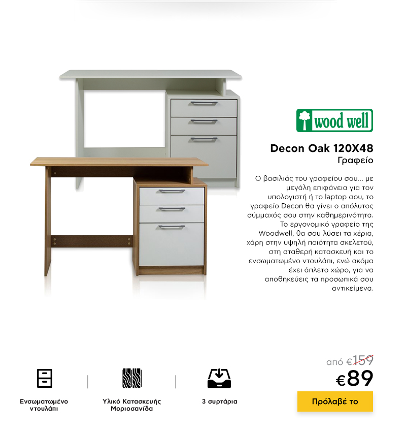 NL_P9019-SDA-CHAIRS-NLTH-PUSH-OFFICE_FURNITURE_THELO_13